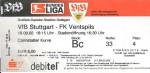 020919_tix_vfb_ventspils.FK