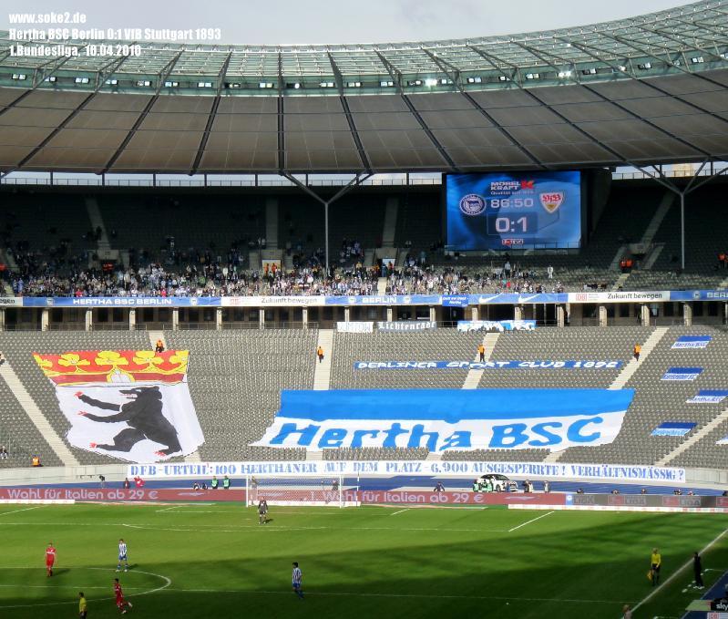 soke2_100410_Hertha_BSC_0-1_VfB_Stuttgart_P1200760