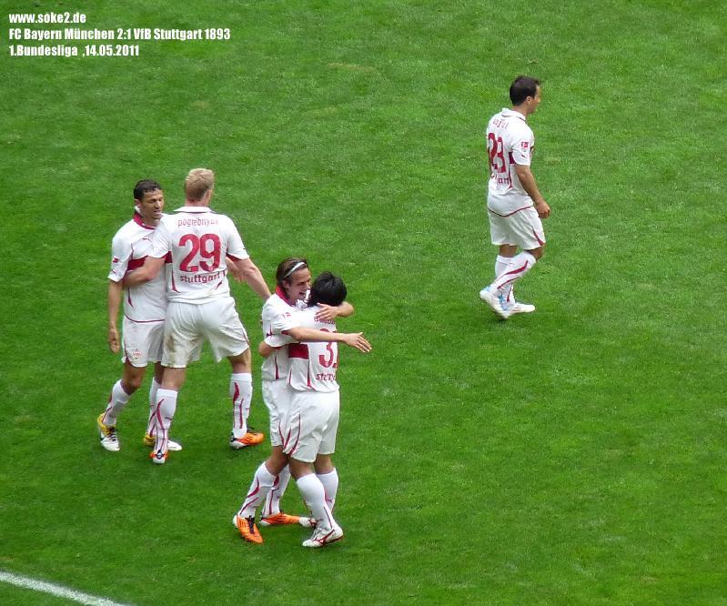 soke2_110514_Bayern_München_2-1_VfB_Stuttgart_P1490091