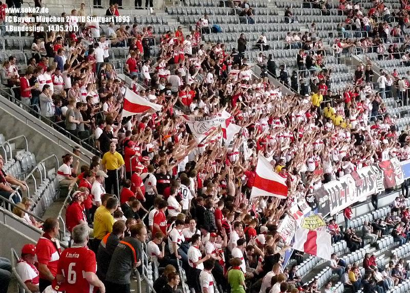 soke2_110514_Bayern_München_2-1_VfB_Stuttgart_P1490064