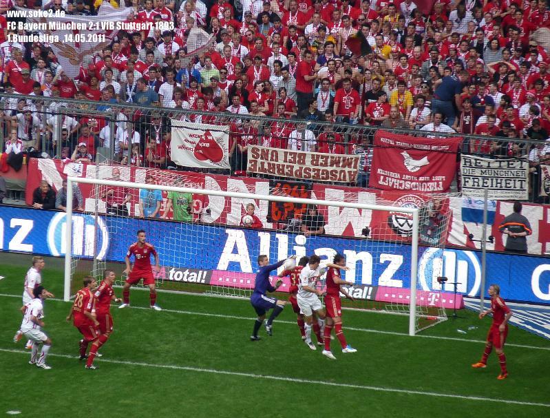 soke2_110514_Bayern_München_2-1_VfB_Stuttgart_P1490094