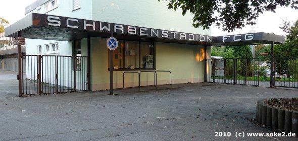 100807_gundelfingen_www.soke2.de001