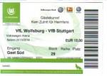 131214_Tix_wolfsburg_vfb