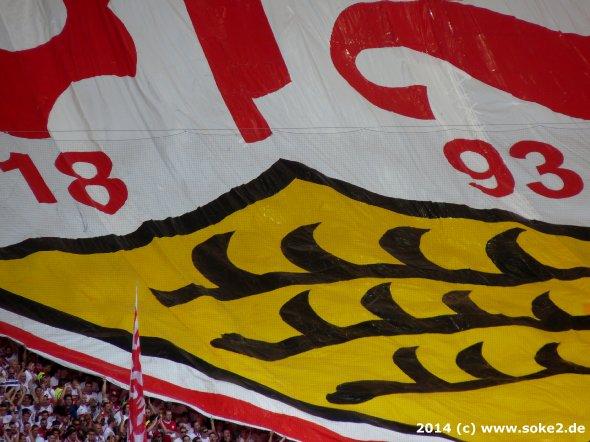 140830_intro_www.soke2.de014