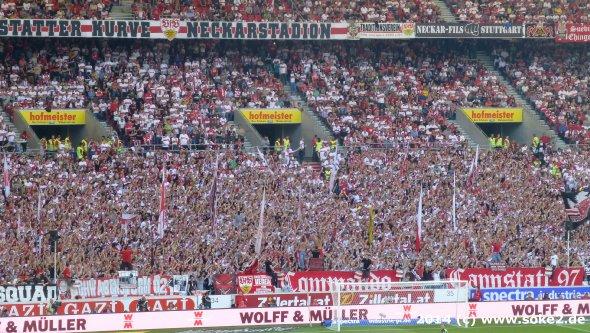 140920_vfb_hoffenheim_www.soke2.de019