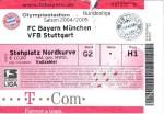 vfb-museum_04-05_041211_tix_bayern_stuttgart(BL)