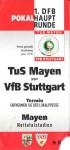 vfb-museum_04-05_040821_tix_mayen_vfb(DFB-Pokal)
