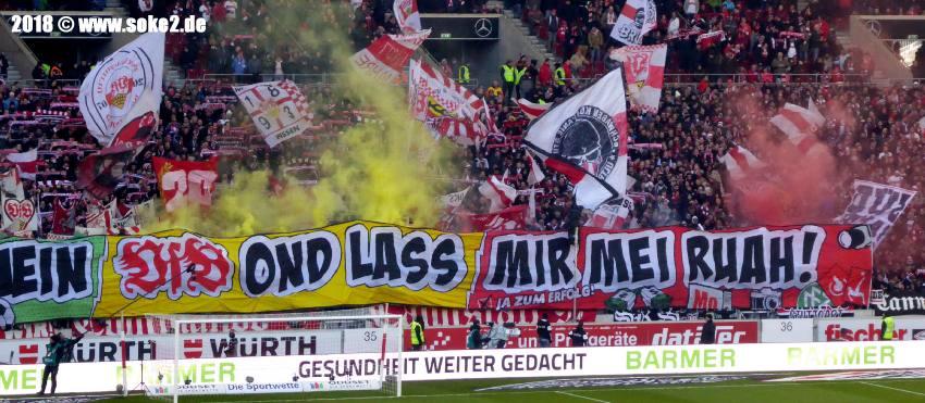soke2_180224_VfB-Stuttgart_Eintracht-Frankfurt_17-18_P1110256