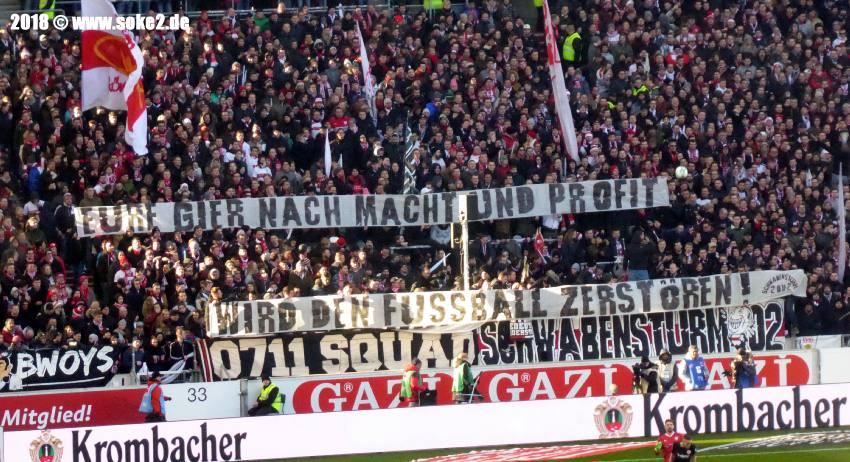 soke2_180224_VfB-Stuttgart_Eintracht-Frankfurt_17-18_P1110379