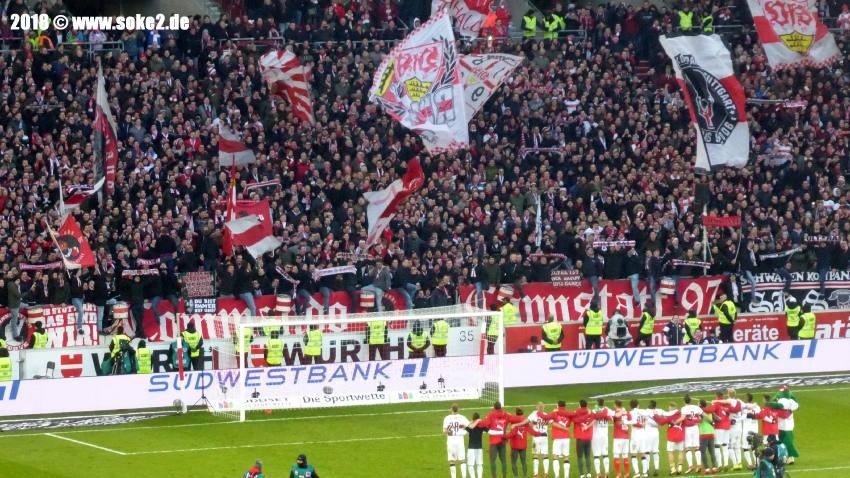 soke2_180224_VfB-Stuttgart_Eintracht-Frankfurt_17-18_P1110415