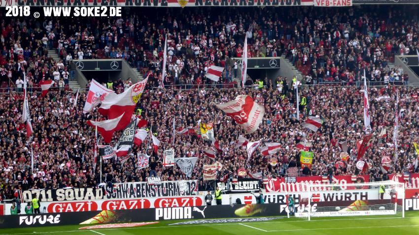 soke2_180331_VfB-Stuttgart_Hamburger-SV_17-18_28.SP_P1110584