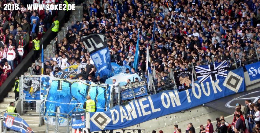 soke2_180331_VfB-Stuttgart_Hamburger-SV_17-18_28.SP_P1110591