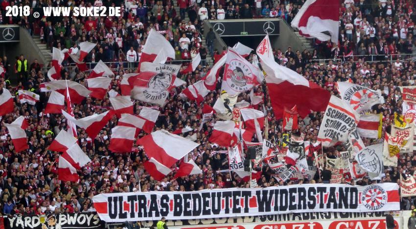 soke2_180331_VfB-Stuttgart_Hamburger-SV_17-18_28.SP_P1110595
