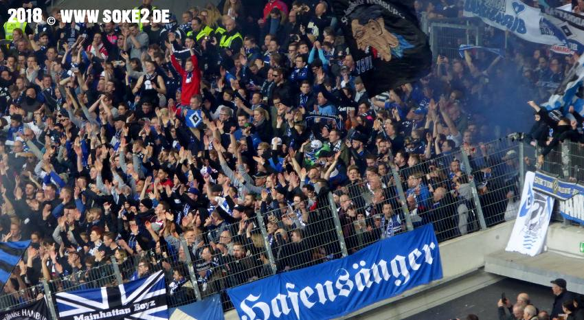 soke2_180331_VfB-Stuttgart_Hamburger-SV_17-18_28.SP_P1110611