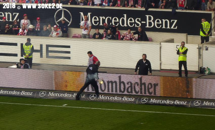 soke2_180331_VfB-Stuttgart_Hamburger-SV_17-18_28.SP_P1110624