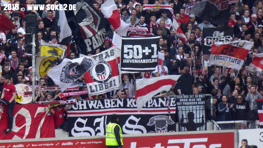 soke2_180331_VfB-Stuttgart_Hamburger-SV_17-18_28.SP_P1110634