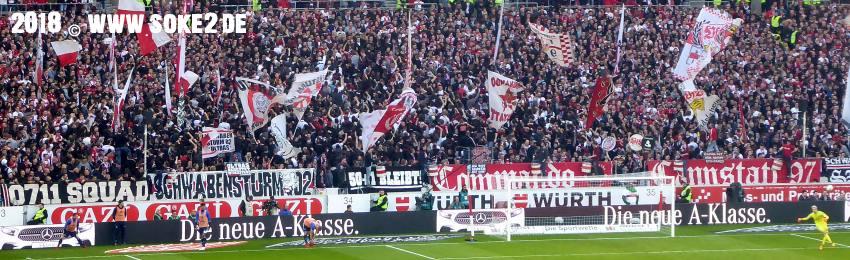soke2_180331_VfB-Stuttgart_Hamburger-SV_17-18_28.SP_P1110658