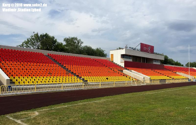 Soke2_Ground_Vladimir,Stadion-Lybed_A0003