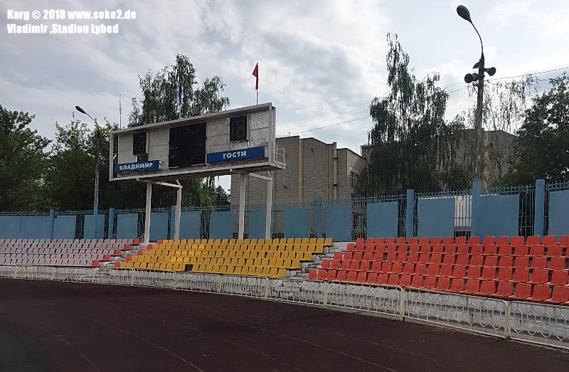 Soke2_Ground_Vladimir,Stadion-Lybed_A0004