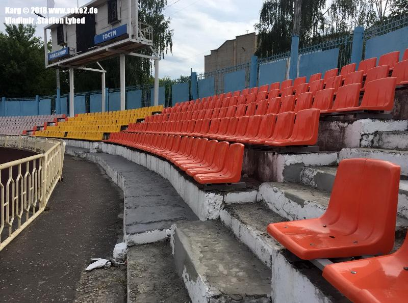 Soke2_Ground_Vladimir,Stadion-Lybed_A0005