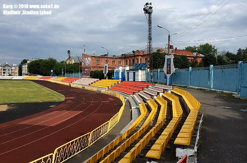 Soke2_Ground_Vladimir,Stadion-Lybed_A0006