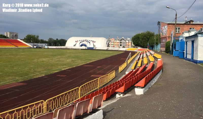 Soke2_Ground_Vladimir,Stadion-Lybed_A0007