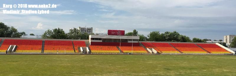 Soke2_Ground_Vladimir,Stadion-Lybed_A0008