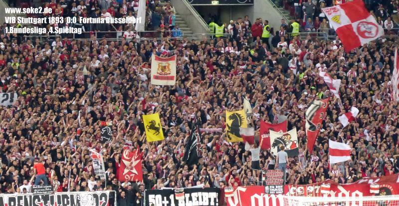 Soke2_180921_vfb_fortuna_Bundesliga_2018-2019_P1040035
