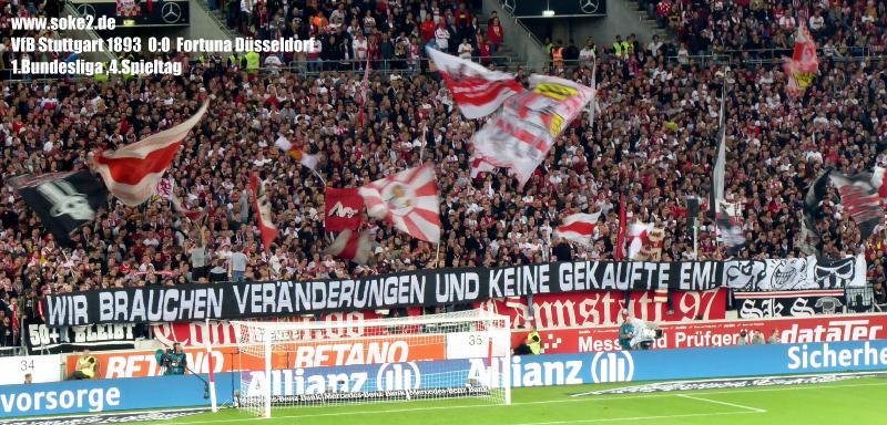 Soke2_180921_vfb_fortuna_Bundesliga_2018-2019_P1040059