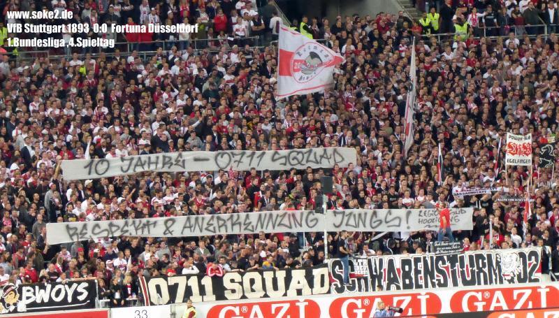 Soke2_180921_vfb_fortuna_Bundesliga_2018-2019_P1040065
