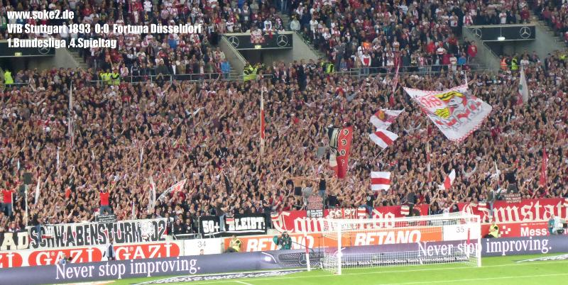 Soke2_180921_vfb_fortuna_Bundesliga_2018-2019_P1040097