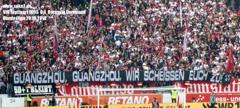 Soke2_181020_VfB-Stuttgart_Borussia-Dortmund_Bundesliga_2018-2019_P1050133