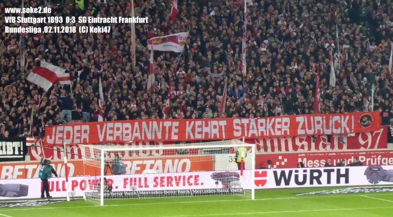 Soke2_181102_VfB_Frankfurt_Bundesliga_2018-2019_P1050253
