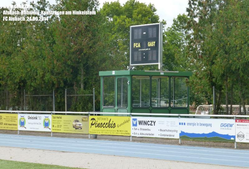 Ground_140924_Alsbach,Kunstrasen-am-Hinkelstein_P1100999