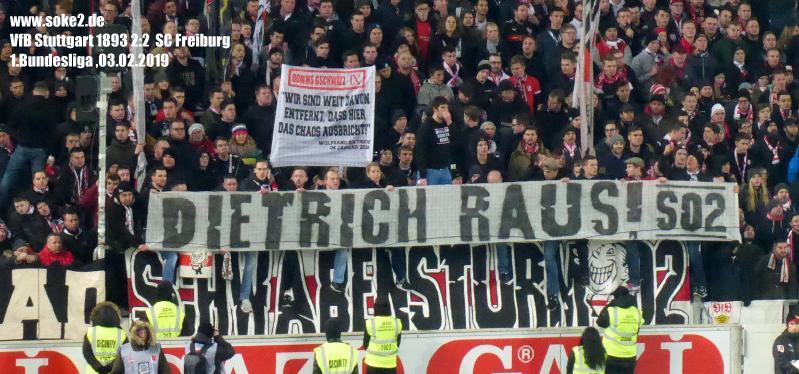 soke2_190203_vfb-stuttgart_freiburg_Bundesliga_2018-2019_P1060276
