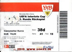 080727_Tix_VfB_Stuttgart_Saturn_Ramenskoje_Soke2