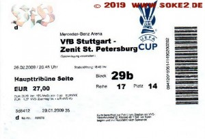 090226_Tix_VFB_Stuttgart_Zenit_St.Petersburg_Soke2