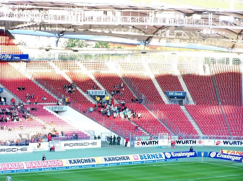 SOKE2_081002_VfB_Stuttgart_Cherno_More_Varna_2008-2009_100_5095