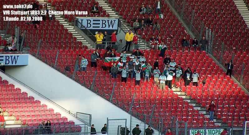 SOKE2_081002_VfB_Stuttgart_Cherno_More_Varna_2008-2009__100_5092