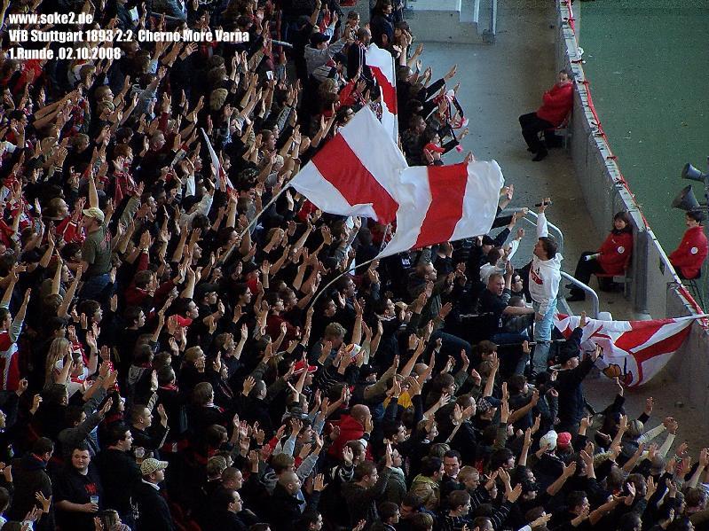 SOKE2_081002_VfB_Stuttgart_Cherno_More_Varna_2008-2009__100_5098