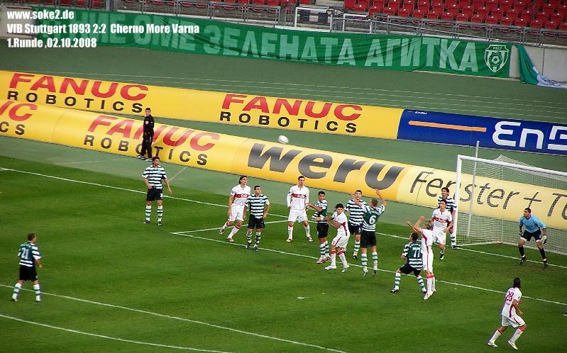 SOKE2_081002_VfB_Stuttgart_Cherno_More_Varna_2008-2009__100_5103