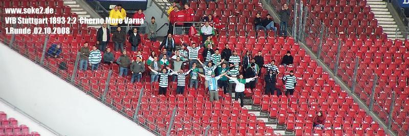 SOKE2_081002_VfB_Stuttgart_Cherno_More_Varna_2008-2009__100_5105