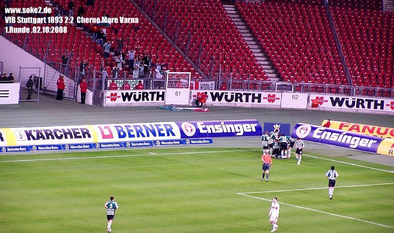 SOKE2_081002_VfB_Stuttgart_Cherno_More_Varna_2008-2009__100_5107