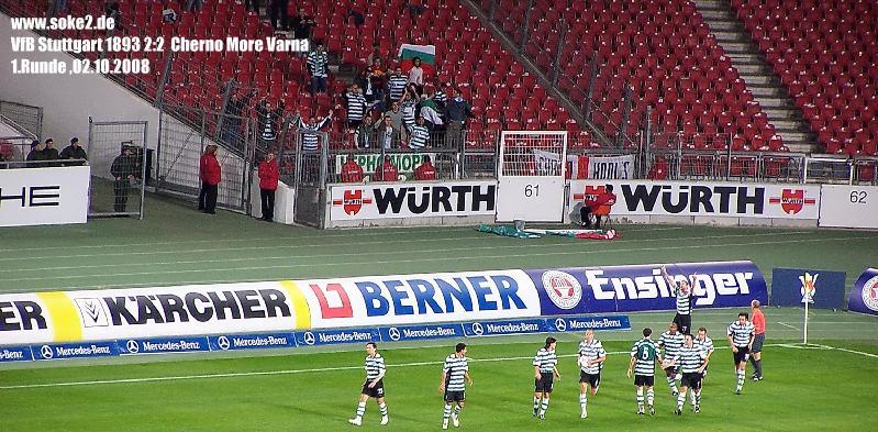 SOKE2_081002_VfB_Stuttgart_Cherno_More_Varna_2008-2009__100_5108