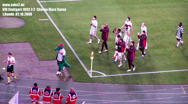 SOKE2_081002_VfB_Stuttgart_Cherno_More_Varna_2008-2009__100_5118