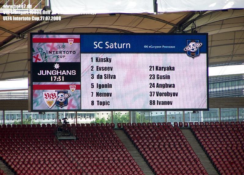 Soke2_080727_VfB_Stuttgart_Ramenskoje_Intertot-Cup_2008-2009_100_3601