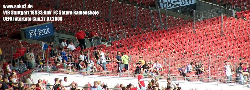 Soke2_080727_VfB_Stuttgart_Ramenskoje_Intertot-Cup_2008-2009_100_3603