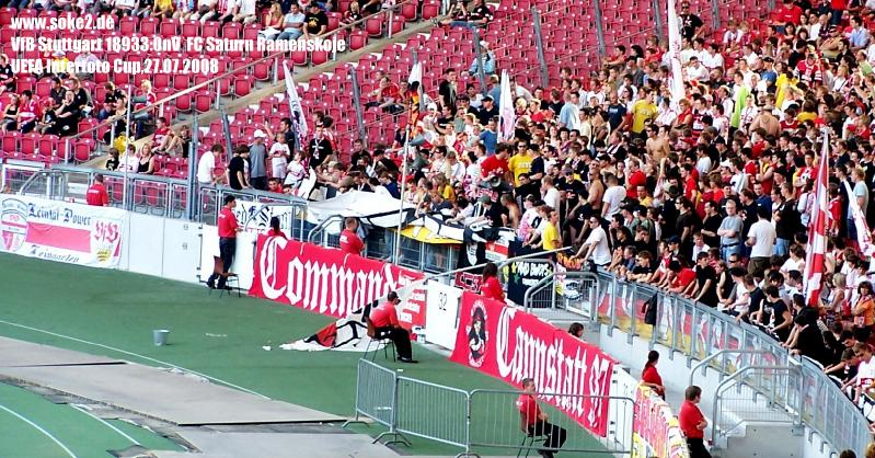 Soke2_080727_VfB_Stuttgart_Ramenskoje_Intertot-Cup_2008-2009_100_3605