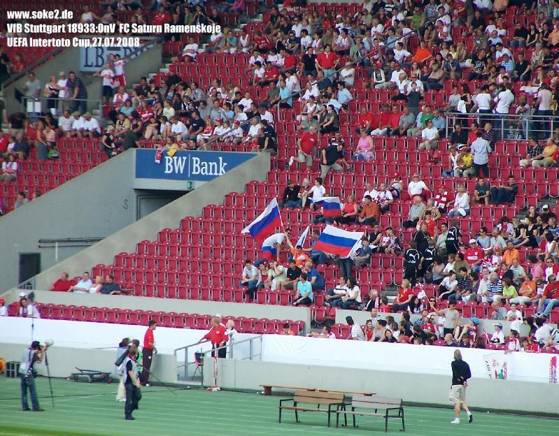 Soke2_080727_VfB_Stuttgart_Ramenskoje_Intertot-Cup_2008-2009_100_3611