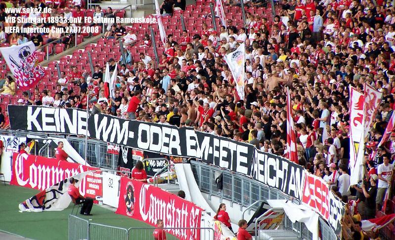 Soke2_080727_VfB_Stuttgart_Ramenskoje_Intertot-Cup_2008-2009_100_3616